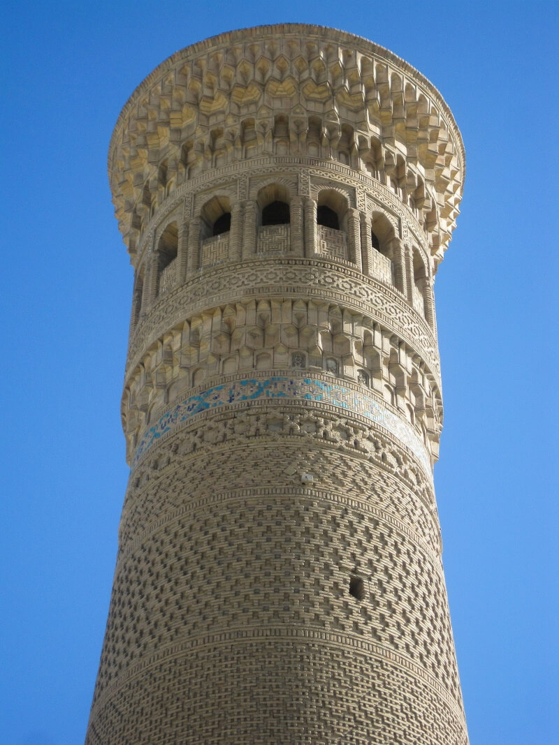 Uzbekistan tower