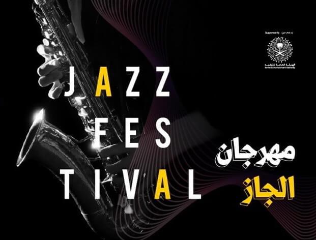 Saudi Arabia Jazz Festival